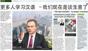 20121204 Riks - Fler läser kinesiska - nu snackar vi business