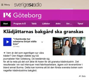 20140820 P4 Göteborg thumb