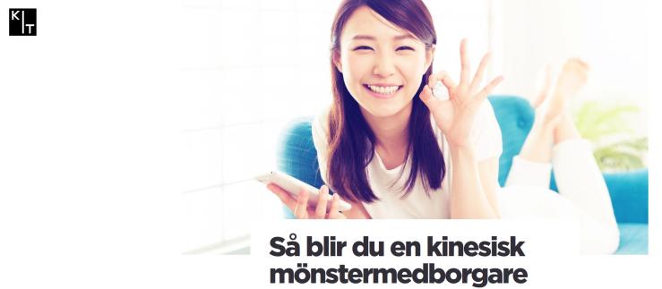 20160901 Så blir du en kinesisk mönstermedborgare 2.png